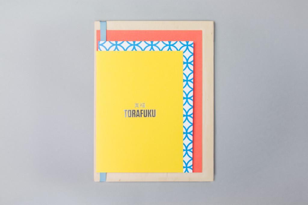menu_yellow_1200